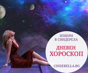 DNEVEN-HOROSKOP-CINDERELLA-BG-BANER2 -3